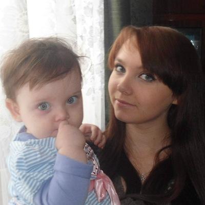Екатерина Ледченкова, 8 января , Смоленск, id44708871