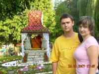Evgeniya Strokat, 17 мая , Киев, id121120705