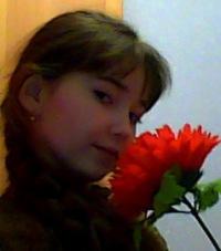Диляра Накиева, 20 декабря , Чернушка, id142080373