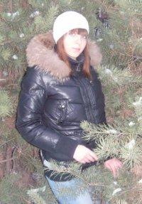 Кристюшка Лапочка, 25 марта , Челябинск, id21193865
