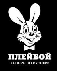 Серёга Полегаев, 24 декабря 1992, Харьков, id22054262