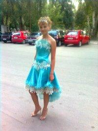 Юлия Зеленчук, 30 июня 1992, Саратов, id38073520