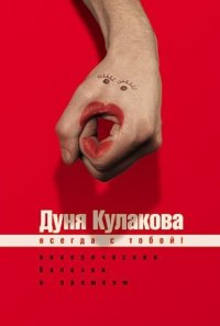 Алексей Алексеев, 27 февраля , Одесса, id83122619