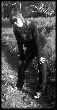 Светлана Михайлова, 5 сентября 1993, Екатеринбург, id95975152
