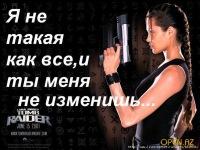 Яна Куделя, 22 июня 1998, Луцк, id97972738