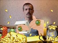 Владимир Нищук, 5 февраля , Москва, id153803765