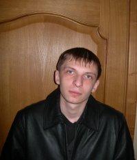 Игорь Белый, Нижний Новгород