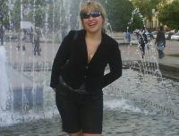 Светлана Олейник, Изюм, id128973111