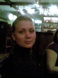 Юлия Ахмерова, 8 апреля 1996, Брянск, id53439862