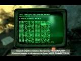 zip обзор игры Fallout New Vegas часть 5