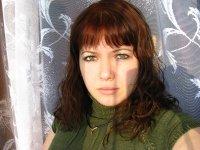 Ирина Кислинских, 4 июня , Старый Оскол, id91568652