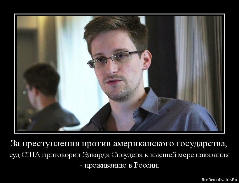 Экс-посол США в Киеве Тейлор назвал три главных вызова для Украины - Цензор.НЕТ 6917