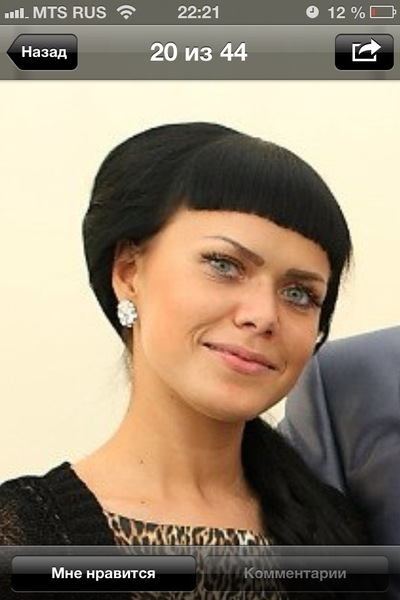 Елена Куприянова, 24 мая 1988, Тюмень, id145888317