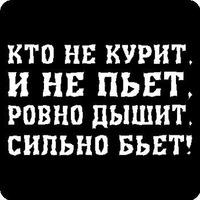 Assassin Creed, 11 марта , Ярославль, id201098555