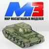 М3 - магазин Мир Масштабных Моделей