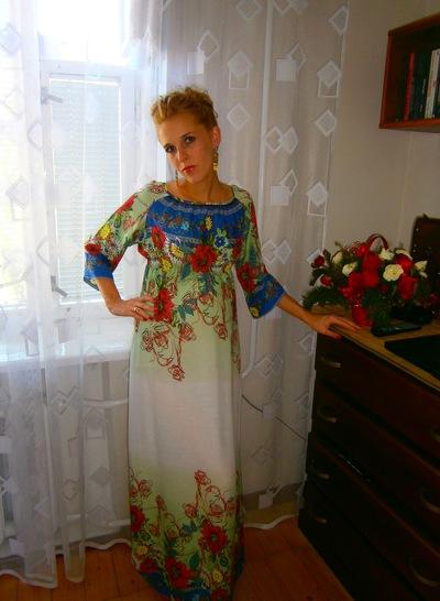 Катя Підлубна, 7 сентября , Черновцы, id29768895