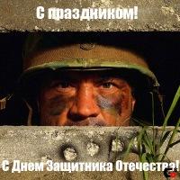 Макс Макс, 21 июля , Санкт-Петербург, id103315099