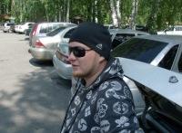 Александр Михайлов, 16 июня , Челябинск, id18918890