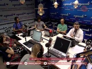 Оркестр Волынщиков Москвы на радио Маяк