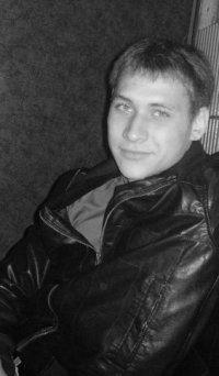Олег Неустроев