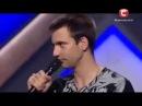 Х фактор 4 Петр Штомпель Плачь детка - ПОРЖАЛИ! кастинг Одесса Украина 2013 X-Factor (TV Program)