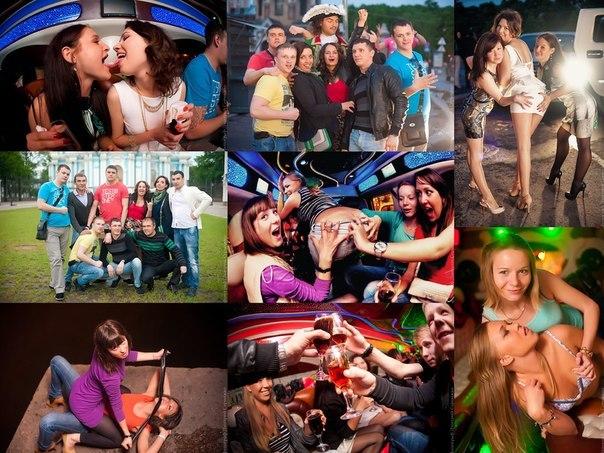 секс вечеринки 2013: