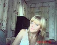 Екатерина Вильчинская, 10 марта 1999, Кировоград, id131096510