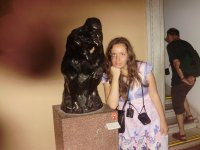 Елена Пугачева, 29 апреля 1986, Самара, id8178615
