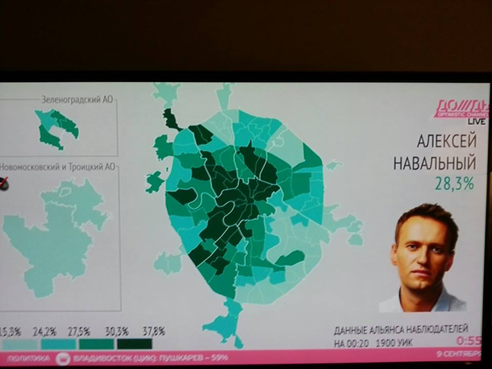 Распределение голосов за Навального по районам