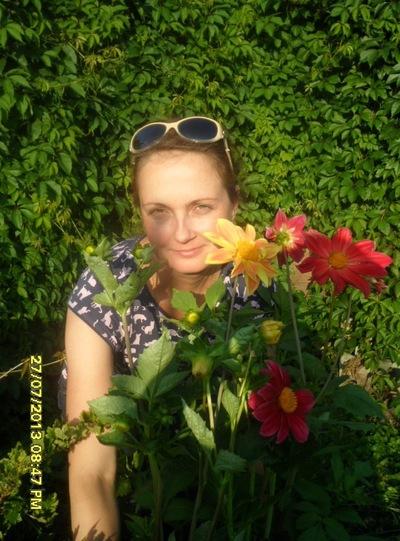 Светлана Боголюбова, 2 апреля , Старая Русса, id123586140