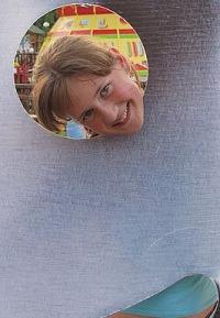 Анечка Ми4урина, 23 мая 1996, Измаил, id100245738