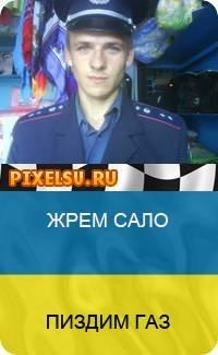 Діма Дуляницький, 8 ноября , Владимирец, id27969849