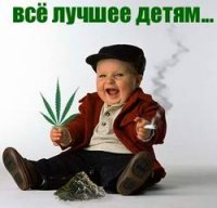 Vitalik Ivanov, 2 августа , Деражня, id80832974