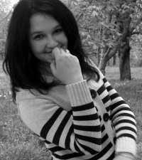 Алёна Дубинкина, 22 апреля 1993, Краснодар, id91048024