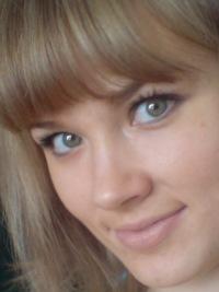 Юлия Жарикова(савельева), 2 мая 1986, Томск, id107896008
