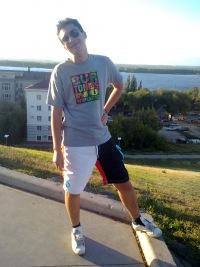 Dmitri Erkin