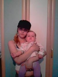 Танюшка Юреня, Воркута, id130385390