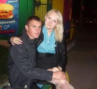 Дмитрий Вейс, 9 ноября , Новосибирск, id154736323