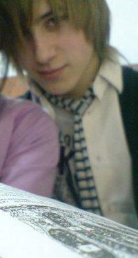 Александра Ширяева