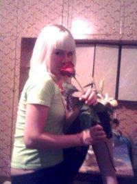 Жанна Шатыренко, 10 мая 1990, Братск, id54357002