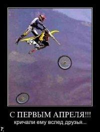 Макс Бахмет, 10 января 1997, Набережные Челны, id80033070