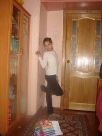 Лиска Киска, 8 июня 1998, Санкт-Петербург, id86083519