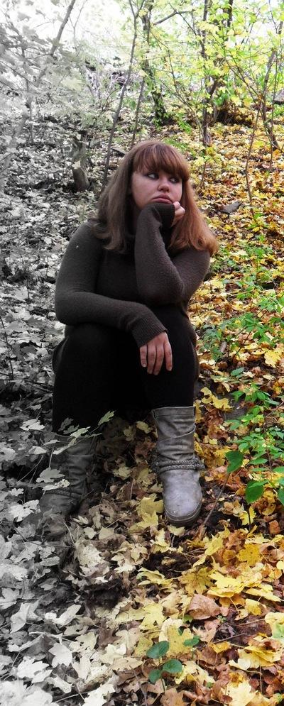 Ольга Кандакова, 24 ноября , Ростов-на-Дону, id49345488