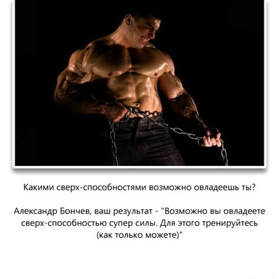 Александр Бончев, 7 июля , Таганрог, id198482658