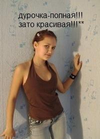 Катька Тунина, 21 апреля 1998, Ульяновск, id118489438