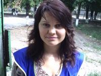 Наташенька Черпак, 15 мая 1969, Харьков, id121222360