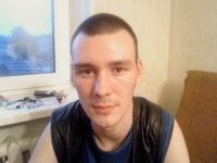 Сергей Нескин, 5 июля 1987, Тюмень, id127138820
