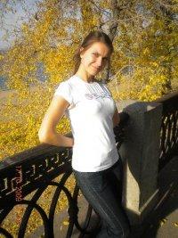 Анна Вострикова, 10 мая 1988, Самара, id58008015