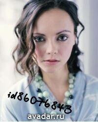 Christina Ricci, 12 февраля , Смоленск, id86076843