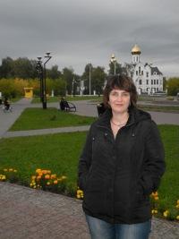 Елена Беломоева, 24 июля 1971, Кемерово, id95585309